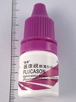 Flucason Ophthalmic Suspension