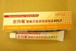 Standard-Fluor Dental Gel